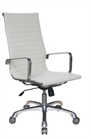 Picture of High Back Leather Contemporary Office Conference Chair