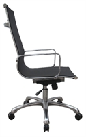 Picture of High Back Contemporary Mesh Office Swivel Conference Chair
