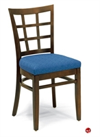 Picture of Flexsteel 2114 Guest Side Dining Armless Chair