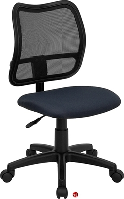 Picture of Brato Armless Office Task Mesh Chair
